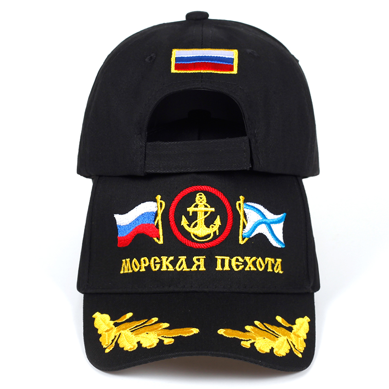 5 panel hip hop snapback hats couples hat Man Woman pure cotton   baseball     caps   do old pirate ship russian   cap   hats Bone Garros