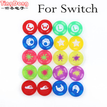 Ting Dong 2PCS Silicone Thumb Grip Stick Caps for Nintend Swap Pleasure-Con NS NX Controller Cat Paw Joystick Caps Recreation equipment