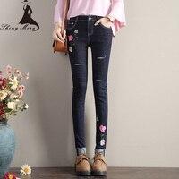 SHINYMORA Embroidery Skinny Jeans Pants Women S High Waist Cuffs Hole Fashion Denim Pants Female 2
