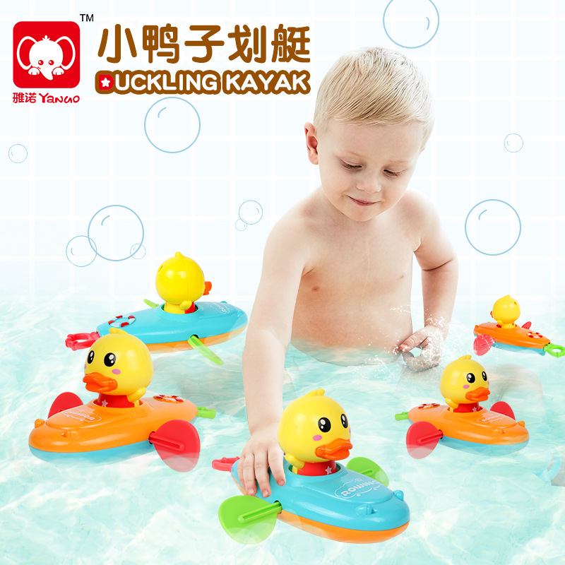 Summer New Water Toys Back To The Rowing Boat Small Yellow Duck Rowing Bathing Water Children's Bathroom
