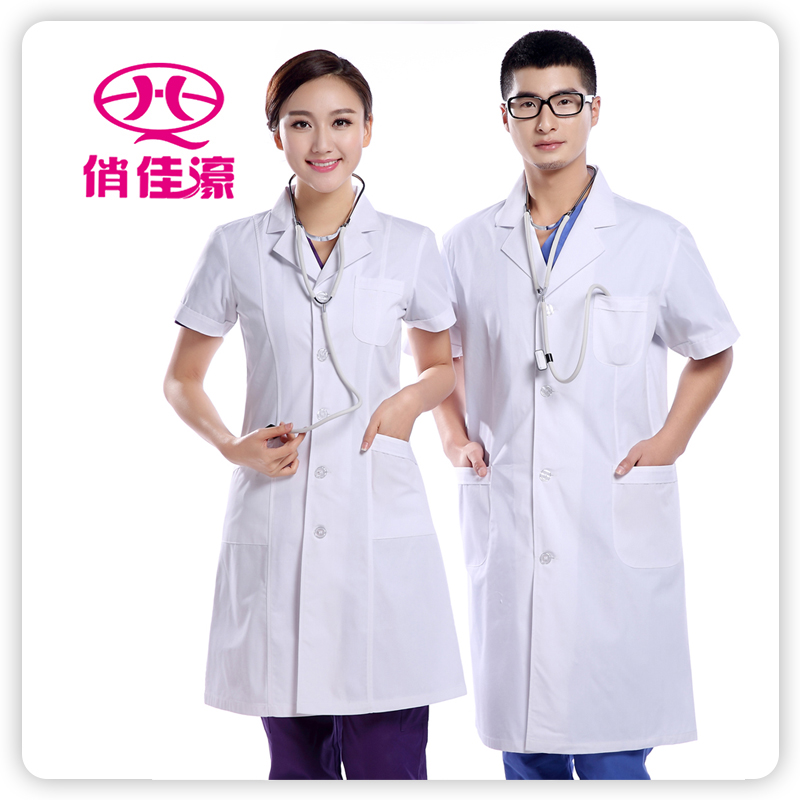 Compare Prices on Doctor White Coat Men- Online Shopping/Buy Low