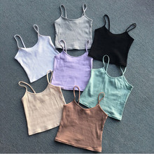 2018 NEW Fashion Sexy Women Bralette Bralet Bustier Crop Top Cami Tank Tops EuropeanStyle Elasticity Sleeveless Vest 7color