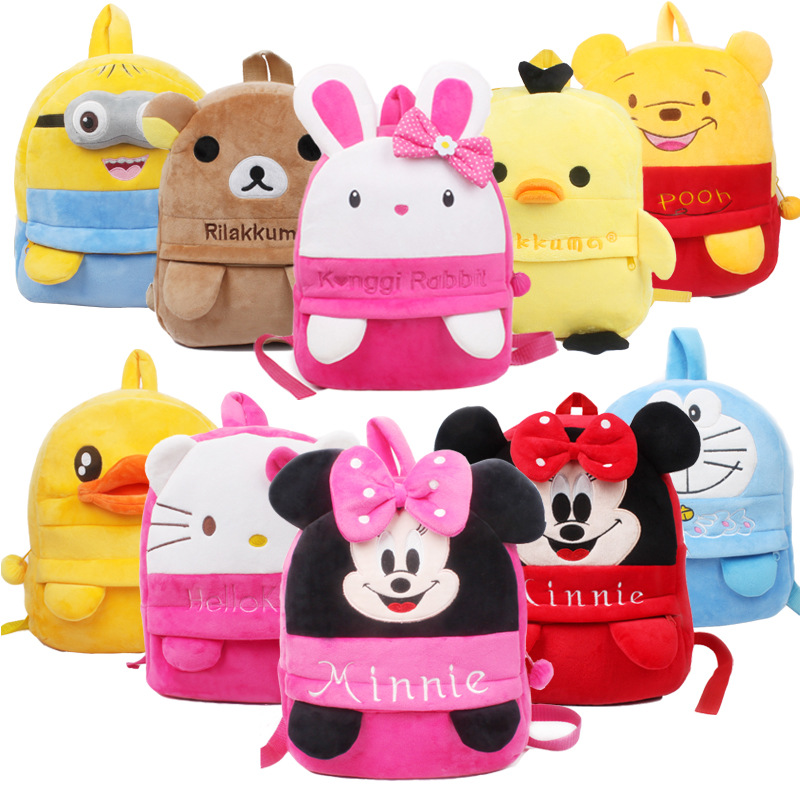 New 24*30cm Cute Cartoon Plush Backpack Lovely Minnie HelloKitty Rilakkuma School Bag Good Quality Plush Backpacks For Kids GiftNew 24*30cm Cute Cartoon Plush Backpack Lovely Minnie HelloKitty Rilakkuma School Bag Good Quality Plush Backpacks For Kids Gift