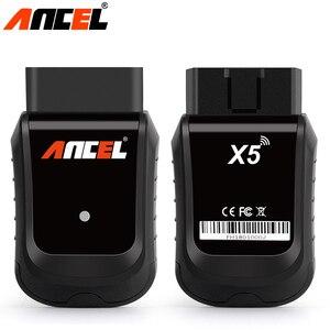 Image 2 - Ancel X5 OBD2 escáner automotriz Sistema completo WIFI Easydiag ABS SRS EPB DPF herramientas de reinicio de aceite ECU codificación Obd 2 herramienta de diagnóstico de coche