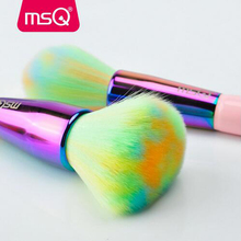 Makeup Brushes Foundation for Soft Powder Eye Leather Cylinder great quality Z46