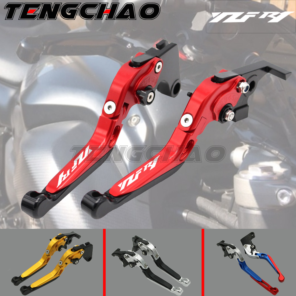 Short Adjustable CNC Brake Clutch Levers Fit For Yamaha YZF R1 2009 2010 2011 2012 2013 2014 not for 2015 2016 model