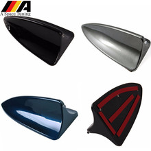 Автомобильная универсальная пустышка плавник акулы, декоративная антенна для крыши, серебристый/черный/красный/серый/синий для BMW VW Buick Skoda hyundai Ford