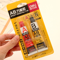2 Pcs Set Epoxy Resin Contact Adhesive Super Glue For Glass Metal Ceramic Stationery Office Material