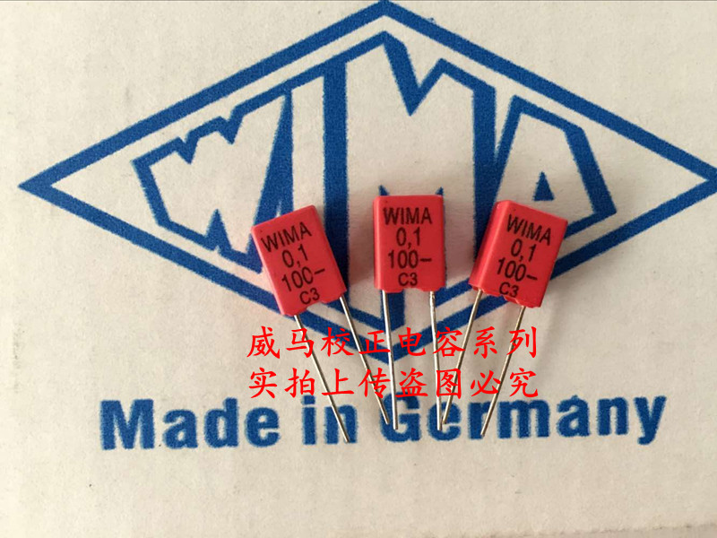5//50pcs 0.1uF 100V MKP2 WIMA 104 100n 10% Audio Non-polar Film Capacitor