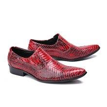 Roten Kleid Schuhe Für Männer Werbeaktion-Shop für Werbeaktion Roten Kleid  Schuhe Für Männer bei Aliexpress.com 5b904f35c0