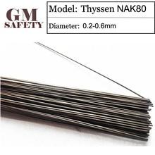Thyssen NAK80 Soldering Iron Mould Steel Laser welding wire HRC30-32(0.2/0.3/0.4/0.5/0.6 mm) стоимость