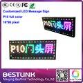 Rgb led 16 * 96 pixel programável sinal mensagem com tela led p10 led módulo ao ar livre de texto led outdoor
