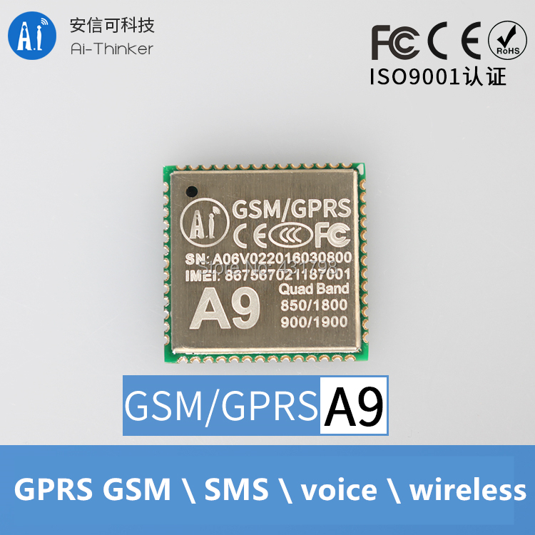 GPRS module + GSM module A9 module \ SMS \ voice \ wireless data transmission IOT Artificial Intelligence (Sample experience) gprs module gsm module a6c sms voice development board minimum system board wireless mod iot artificial intelligence