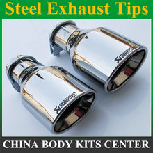 Free Shipping: car styling Inlet 51mm to Outlet 102mm Akrapovic Stainless car Car Exhaust Tip, Escape Akrapovic Muffler Tip(China)