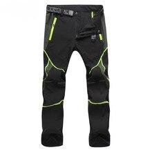 חיצוני גברים נשים מהיר ייבוש מכנסיים ספורט איש ציד מכנסיים MountainClimbing pantalones מהיר יבש עמיד למים Windproof מכנסיים
