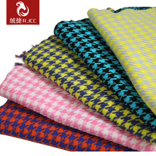Rjcc 2016 Multicolor Houndstooth Scarf Shawl Thickened Female In Autumn And Winter Warm Dual-purpose Section Of Pure Wool