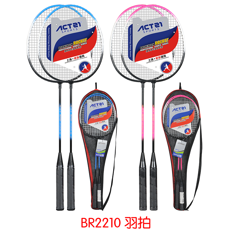 ACTEN BR 2210 Various Color Badminton Badminton Standard Size Outdoor Sport Badminton Racket