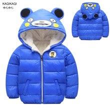 Children Cotton Outerwear Winter Jackets Baby Girls Boys Coat Thickening Hoodies Kids Cotton Down Parkas Snow Wear Baby Clothing