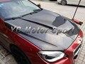 FRP Стекловолокно HM Стиль Капот, Пригодный Для 2012-2014 BMW 6 Серии F06 F12 F13