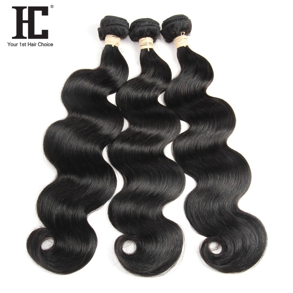 HTB11i8vpNSYBuNjSsphq6zGvVXa4 HC Brazilian Body Wave With Frontal Ear To Ear Lace Frontal Closure With Bundles Non Remy Human Hair Weave 3 Bundle With Frontal