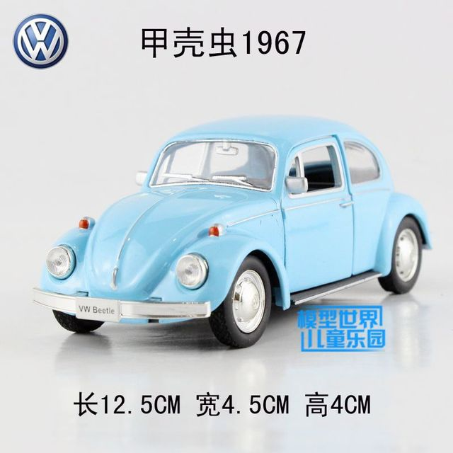 Gift for boy 1:36 12.5cm Yufeng cool milk color VW Beetle 1967 bubble car alloy model game pull back children toy