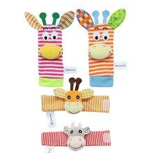 Conjunto de 2 unidades de sonajeros con correa para la muñeca para recién nacido, calcetines de animales, campanillas suaves para bebé, juguetes para el desarrollo de los pies de 0 a 12 meses