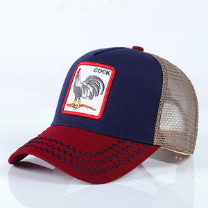 42fbc195f61 ZIY summer mesh baseball cap snapback bone hip hop hat