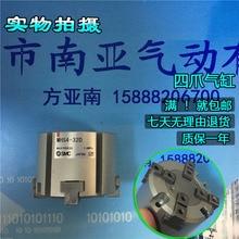 MHS4-16D MHS4-20D MHS4-25D MHS4-32D MHS4-40D MHS4-50D MHS4-63D Parallel Style Pinza Neumática/Tipo de $ Number Dedos. MHS series