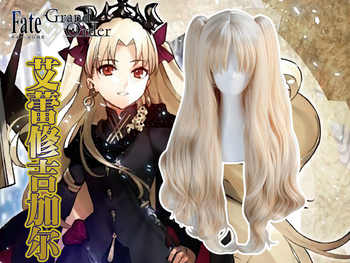 FGO Fate Grand Order Ereshkigal Cosplay Wig Servant Lancer Ponytails Light Blonde Facial Hair - Category 🛒 Novelty & Special Use