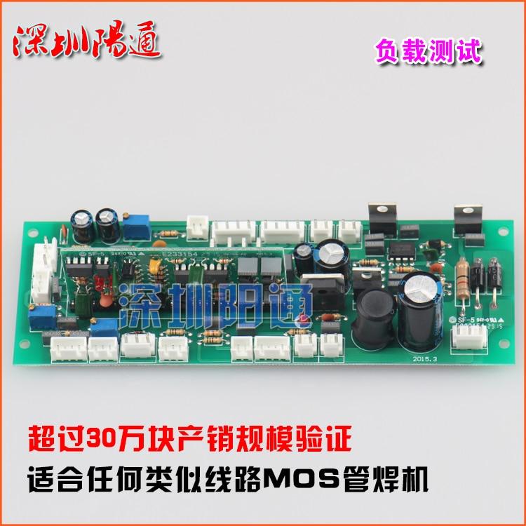 MOS сварки труб длинная полоса Управление доска ZX7/ARC/WS/TIG/LGK двойное ядро Rui Jiashi общие Тип