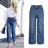 Loose Embroidered Flares Wide Leg Pants Women High Waist Fashion Pearl Nail Bead Jeans Femme Personality