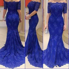 Royal Blue Lace Long Prom Dresses 2017 Plus Size Boat-Neck Appliqued Mermaid Party Gowns For Women Half Sleeve Arabic Evening