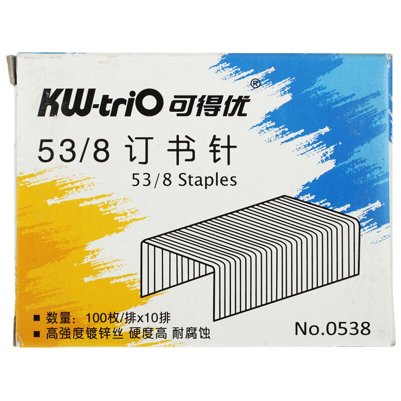 Manual Nail Gun Staples Heavy Duty 53/8 Staples Stationery Office School Supplies