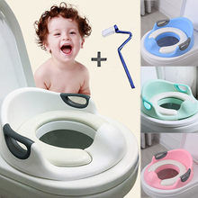 Potty Training Seat For Kids Boys Girls Toilet Seat With Cushion Handle Backrest baby portable toilet baby potty training seat(China)