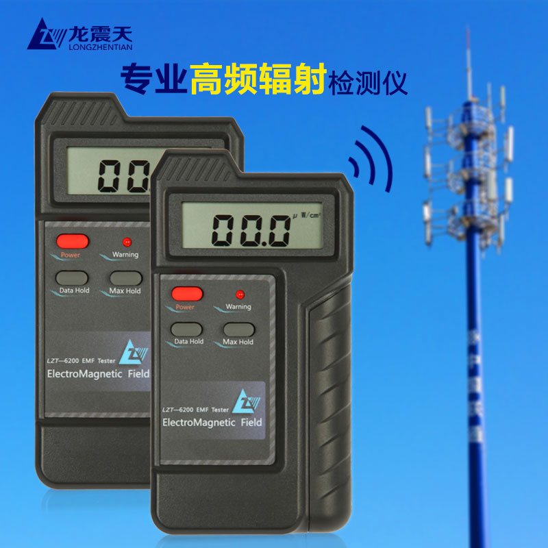 Lzt 6200 Electromagnetic Radiation Detector Test The High Frequency Microwave Of Cell Phone Base Station Signal In