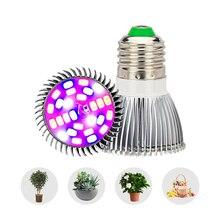 E27 Светодиодный светильник для выращивания 80 Вт 50 Вт 30 Вт 10 Вт 5 Вт AC85-265V полный спектр 380-780nm для выращивания растений в помещении