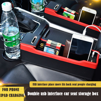 Car Seat Crevice Storage Box Organizer Gap Slit filler Bottle Cup Holder For cups Wallet Phone Coins Cigarette with usb charger