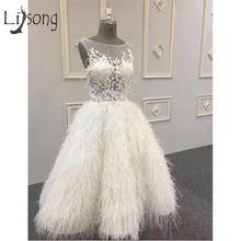 Роскошное платье пачка для выпускного вечера с белым пером в