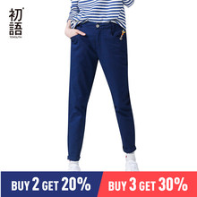 Toyouth Harem Pants Women 2019 Autumn Casual Giraffe Printed Ladies Trousers Female Zipped Loose Full Length Pants(China)