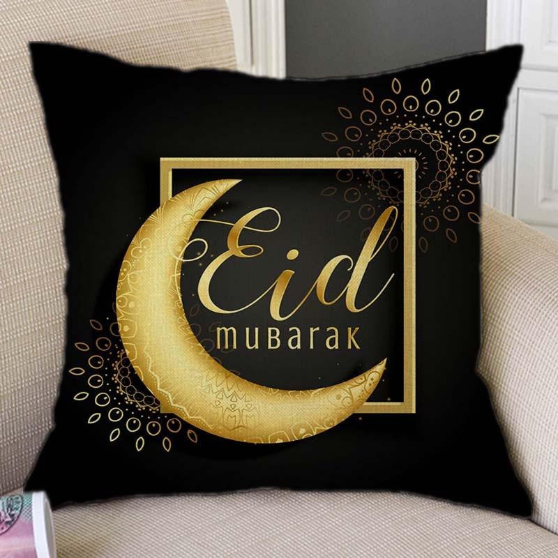 Black Eid Al Adha Mubarak Design Pattern Home Decorative Sofa Throw Pillow Case Cartoon Sheep Islamic Moon Art Cushion Cover