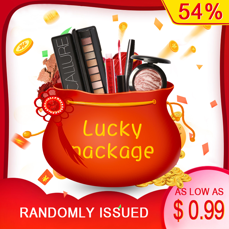IMAGIC makeup set sell as lucky bag with top quality products