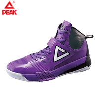 PEAK Men's High top Basketball Shoes Plus Size HURRICANE Professional Outdoor Sneaker