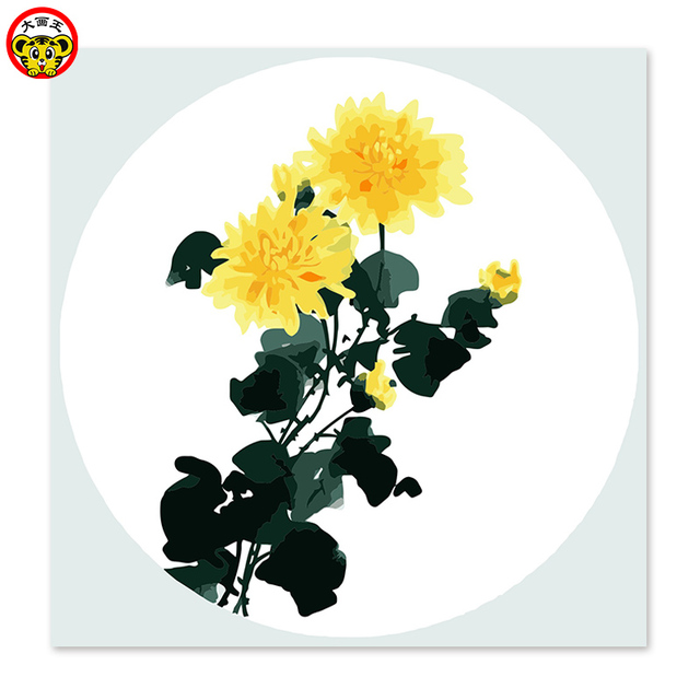 Painting By Numbers Art Paint By Number Yellow Chrysanthemum China
