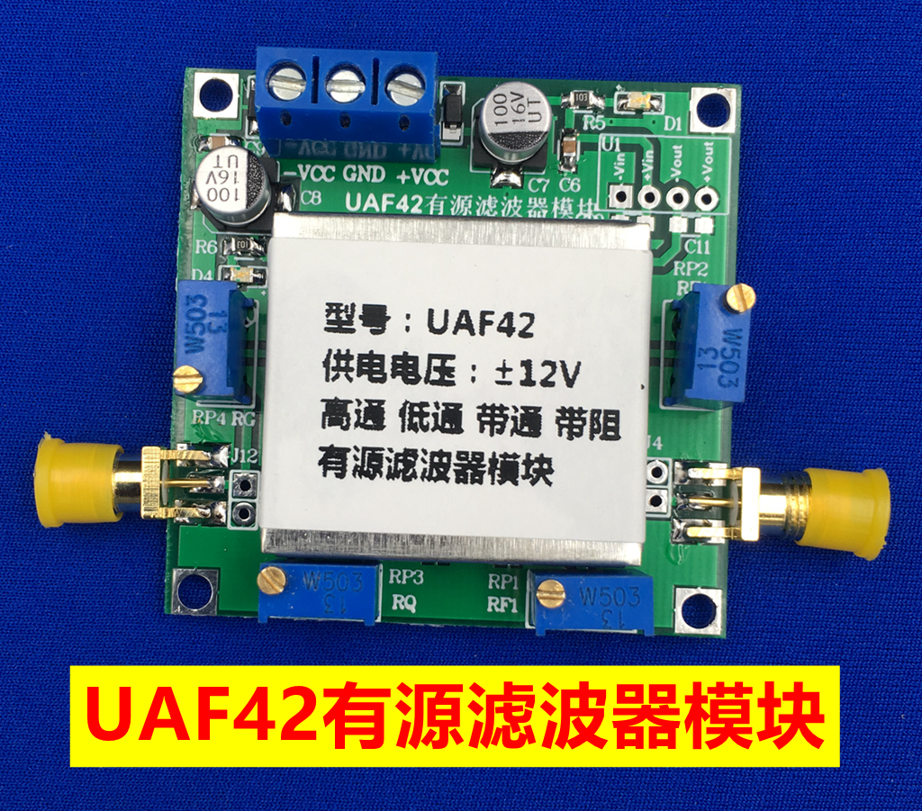 UAF42 High Pass Lowpass Bandpass Filter Active Filter Module Low Pass Filter Tunable Filter band filter bandpass filter active