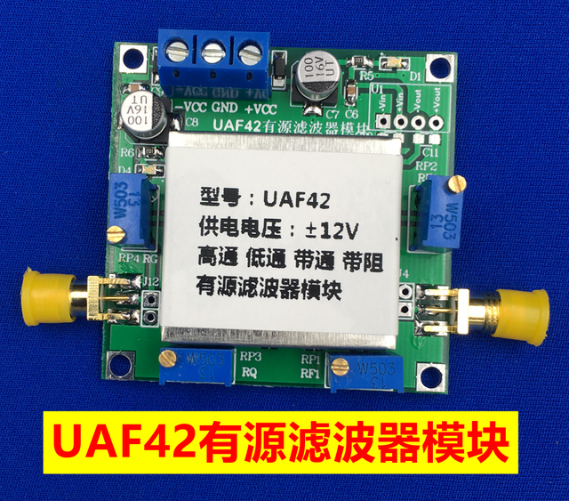 US $32 2 |UAF42 High Pass Lowpass Bandpass Filter Active Filter Module Low  Pass Filter Tunable Filter-in Air Conditioner Parts from Home Appliances on