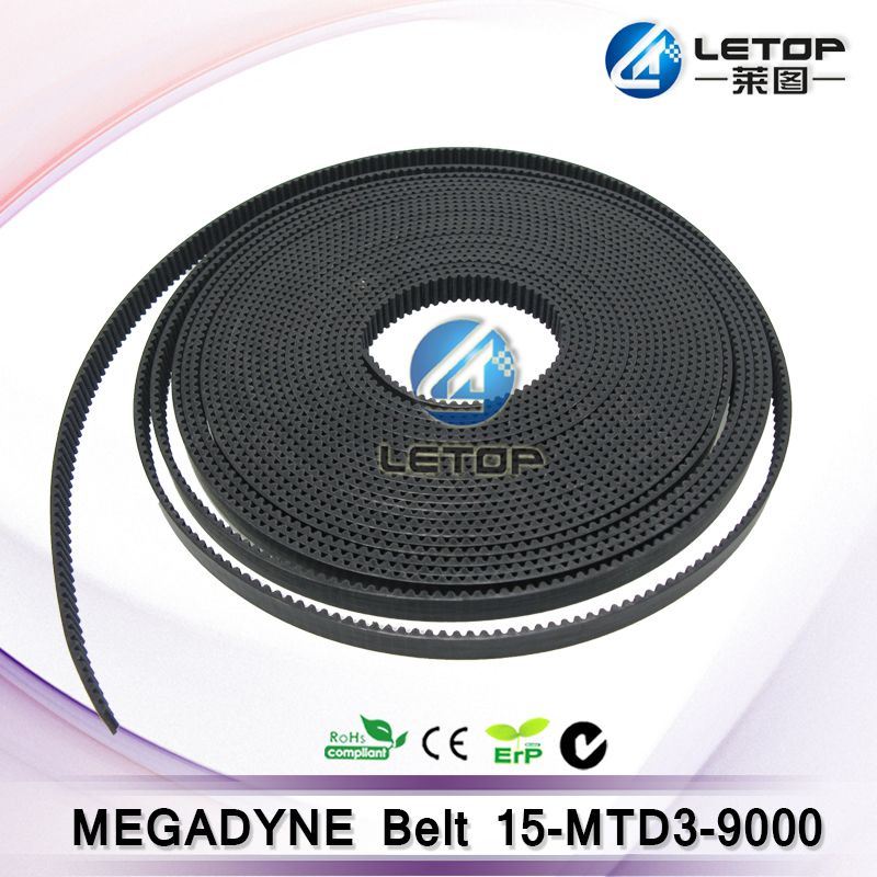 15-MTD3-9000 black megadyne belt for inkjet printer x axis 9 meters 16 9 xl 9000 timing megadyne belt for gongzheng wit color inkjet printers