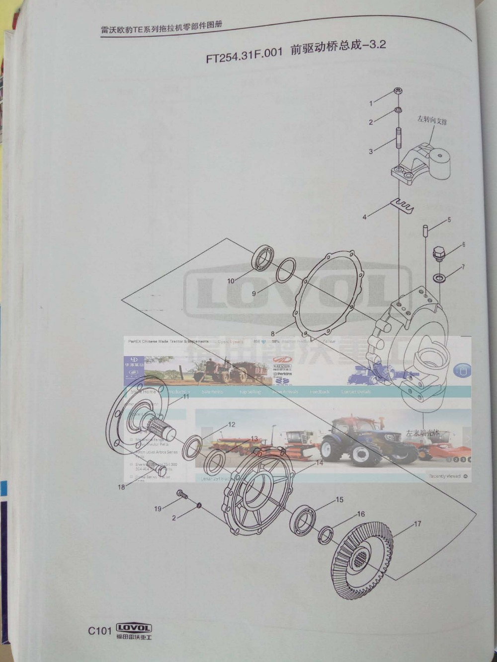 hight resolution of foton 404 tractor wiring diagram trusted wiring diagram u2022 504 international tractor parts diagram international