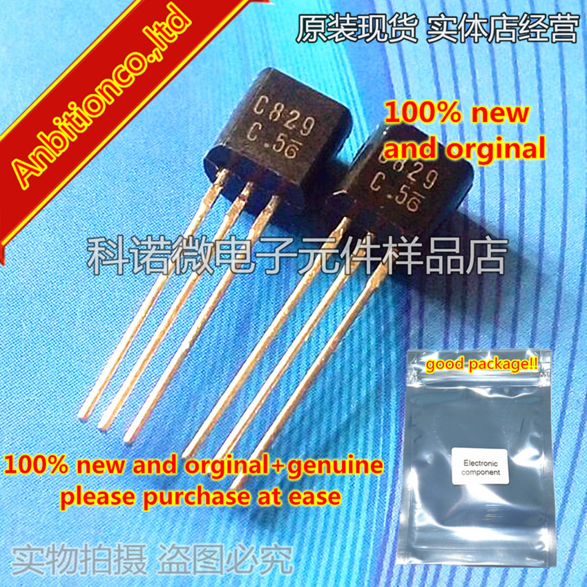 10pcs 100% New And Orginal 2SC829 C829 2SC829-C TO-92 In Stock