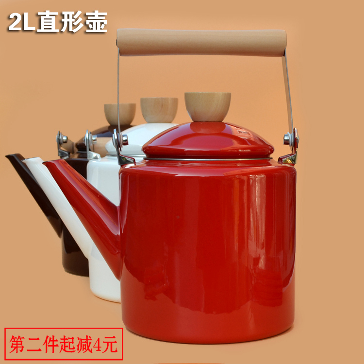 Japanese Enamel Household Kettle Tea Cup Gas Stove Induction Cooker Universal Chinese Medicine Pot Teapots