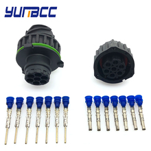 5sets 7 pin Auto Sensor Plug Male and Female Wire Connector 1.5MM BU-STE KPL CIRCULAR DIN HOUSINGS 1718230 967650-1 968421-1 7 pin trailer plug